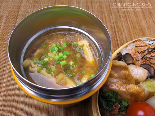大根とお揚げの味噌汁