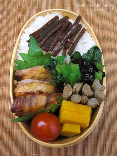 鰤の梅味噌焼き弁当01