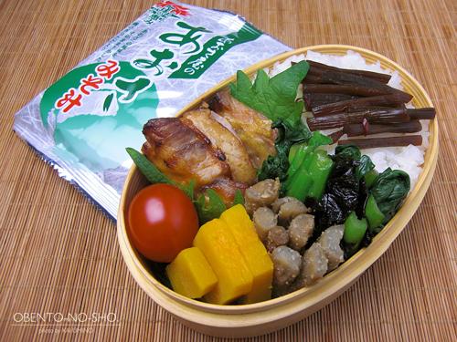鰤の梅味噌焼き弁当02