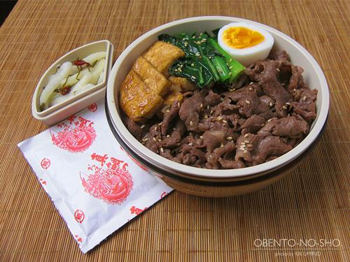 男子ごはんレシピ*二層の牛すき焼き丼