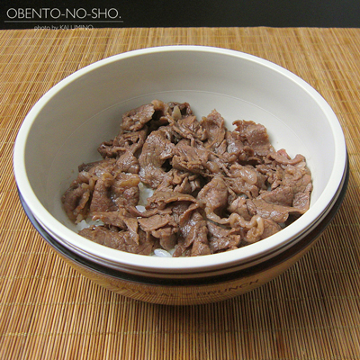 2段目:肉