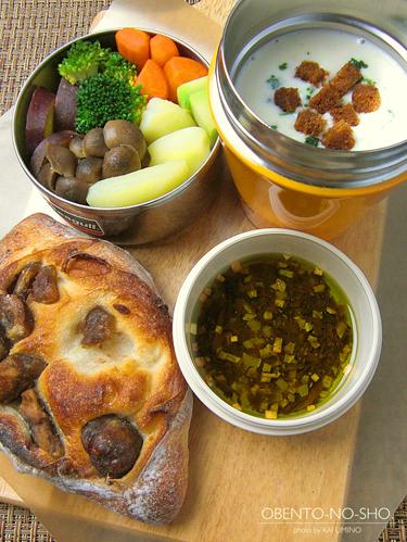 温野菜とクラムチャウダー弁当03