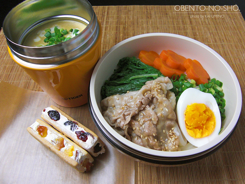 豆乳カレーうどん弁当01