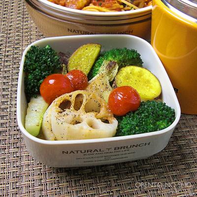 鰤のアラビアータ&焼き野菜サラダ弁当02
