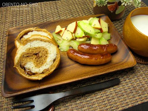 セロリ&林檎のサラダのおウチご飯