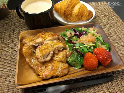 鶏のローズマリー焼きのおウチご飯