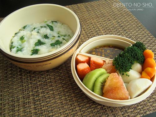温野菜&七草粥弁当01
