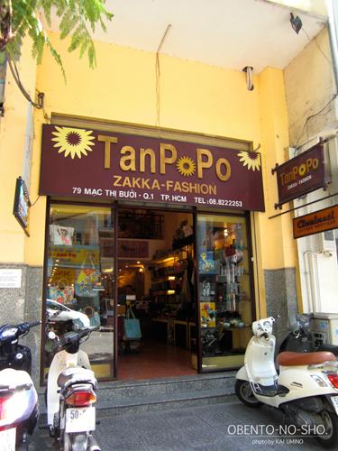 ベトナム雑貨店_タンポポ