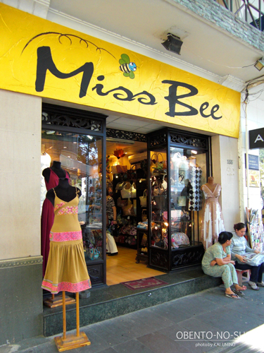 MissBee外観
