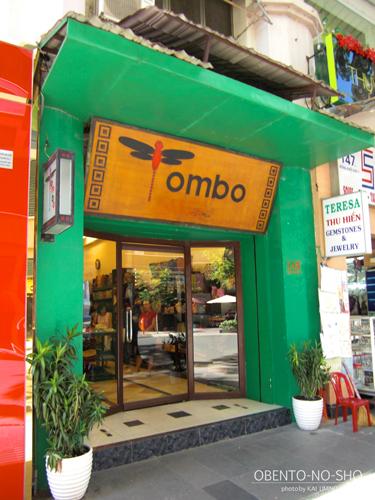ベトナム雑貨店_トンボ