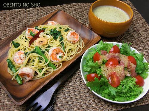 海老とわさび菜のペペロンチーノのおウチご飯