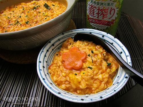 トマト鍋の雑炊