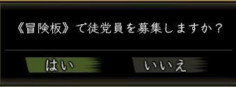 20130728冒険板02