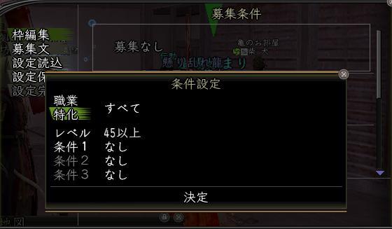 20130728冒険板05