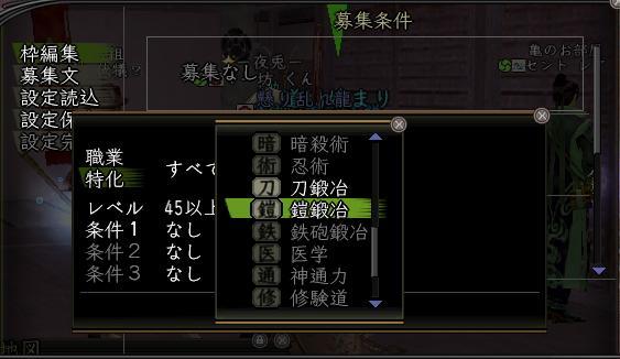 20130728冒険板06