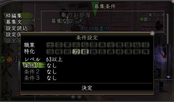 20130728冒険板09