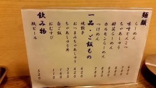 2014_10_12_00_34_48[1]