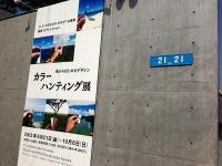 写真 2013-08-14 14 02 42