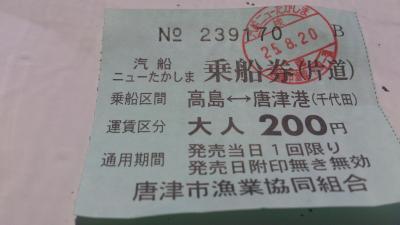 DSC_0107_convert_20130824095816.jpg