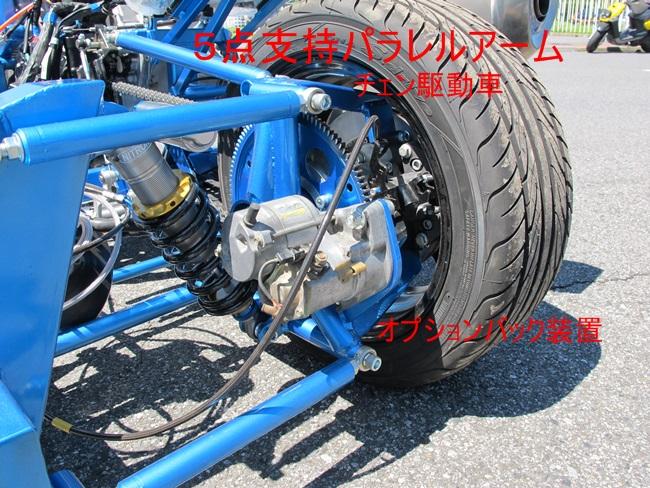 IMG_0030 (2)小