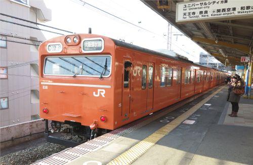 20140111_JNR103.jpg