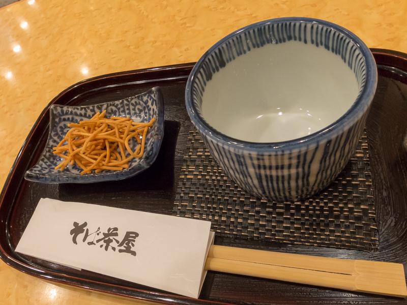 小諸そば新横浜店、熱燗セット