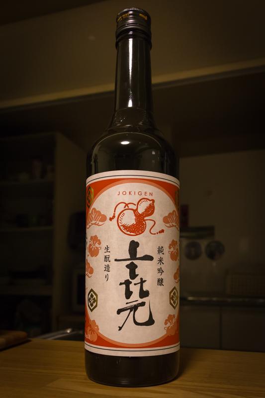 上喜元(1)