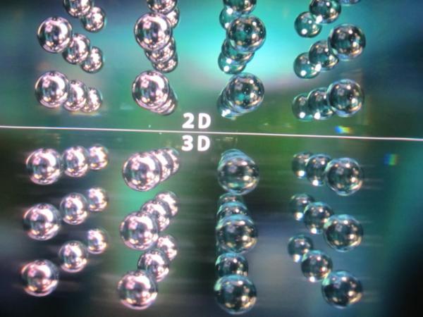 これこそ3D映像1