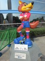 マンU、長居陸上競技場で国際親善試合