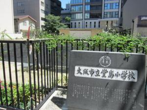堂島小学校