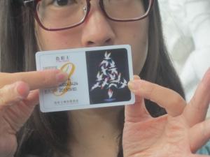 カード入手1