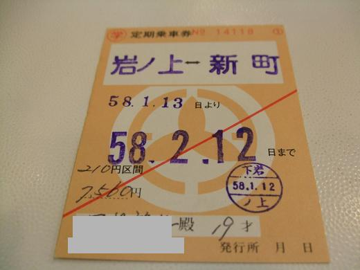 2013_10050029.jpg