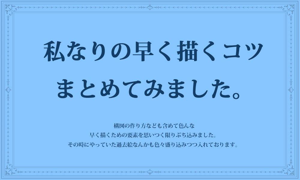 000_20121129232715.jpg