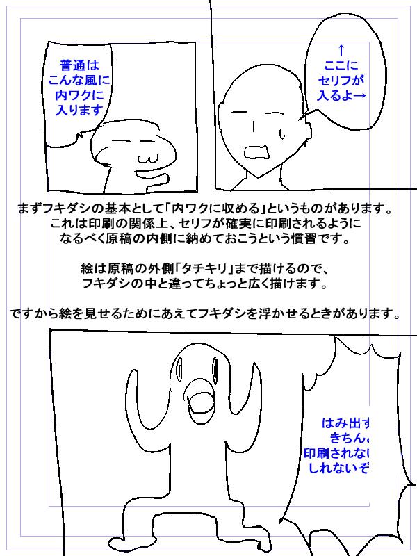 001_20120615182146.jpg