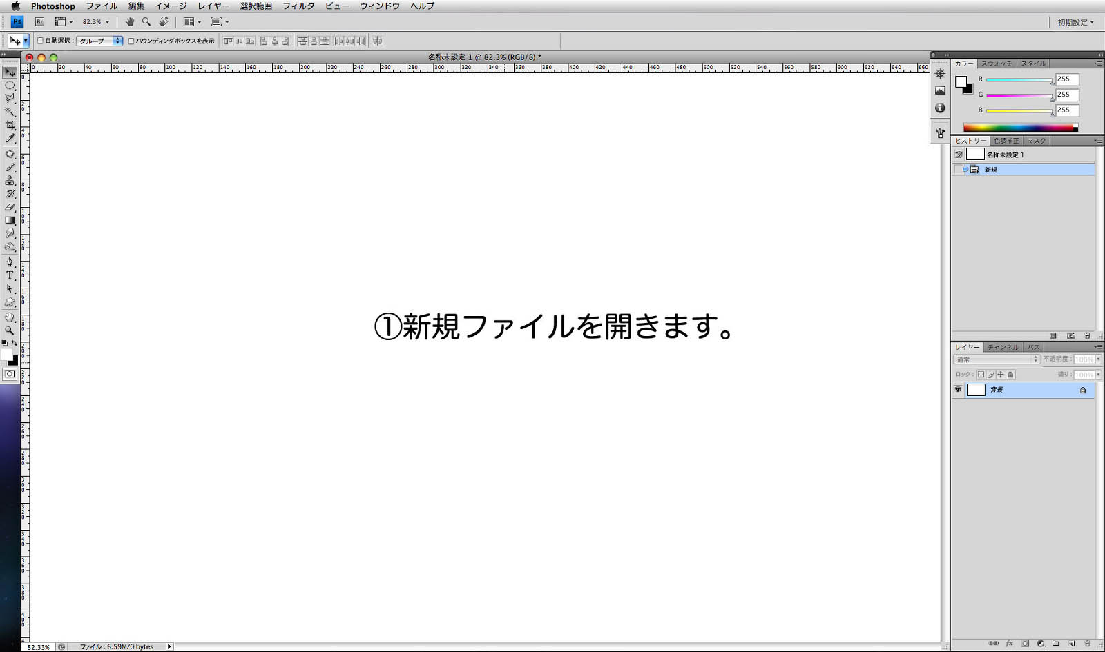 001_20121010223234.jpg