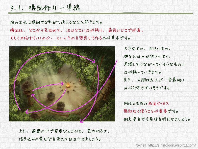 001_20130124211927.jpg