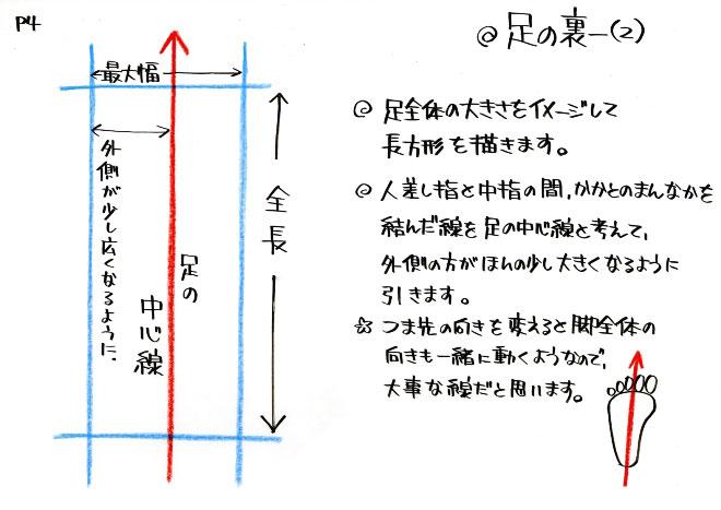 002_20120524011539.jpg
