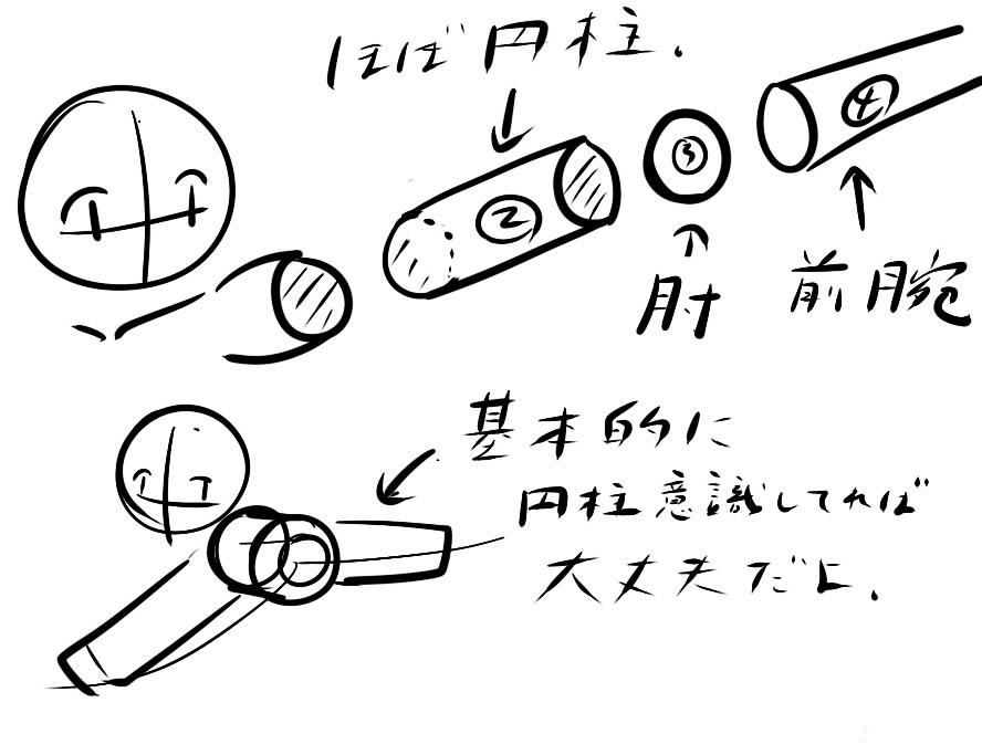 003_20120521163822.jpg