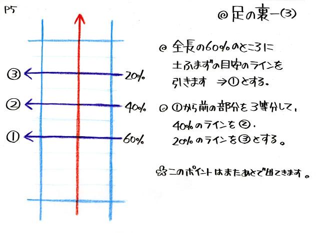 003_20120524011544.jpg