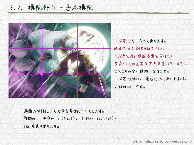 003_20130124211927.jpg