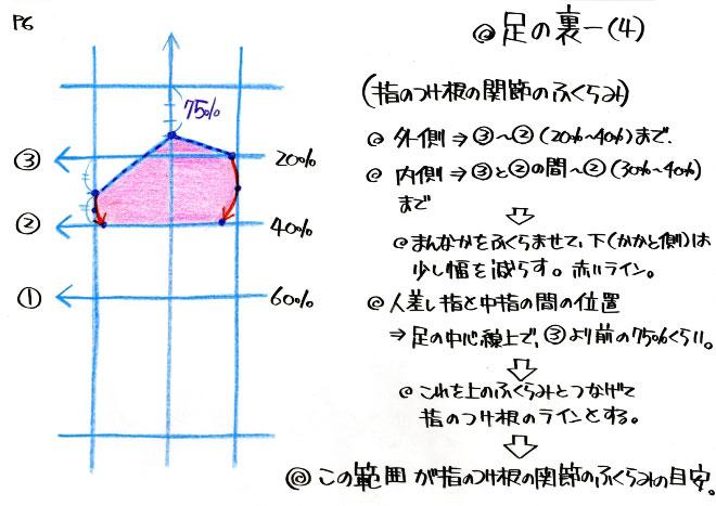 004_20120524011549.jpg