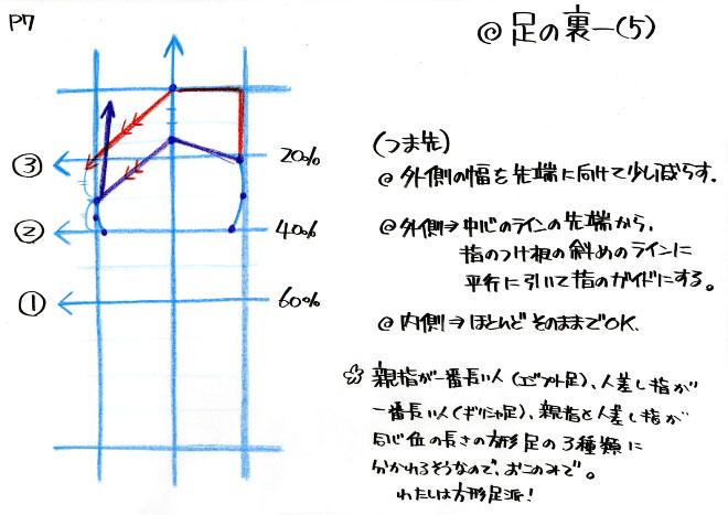 005_20120524011553.jpg