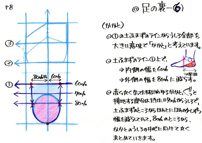 006_20120524011558.jpg