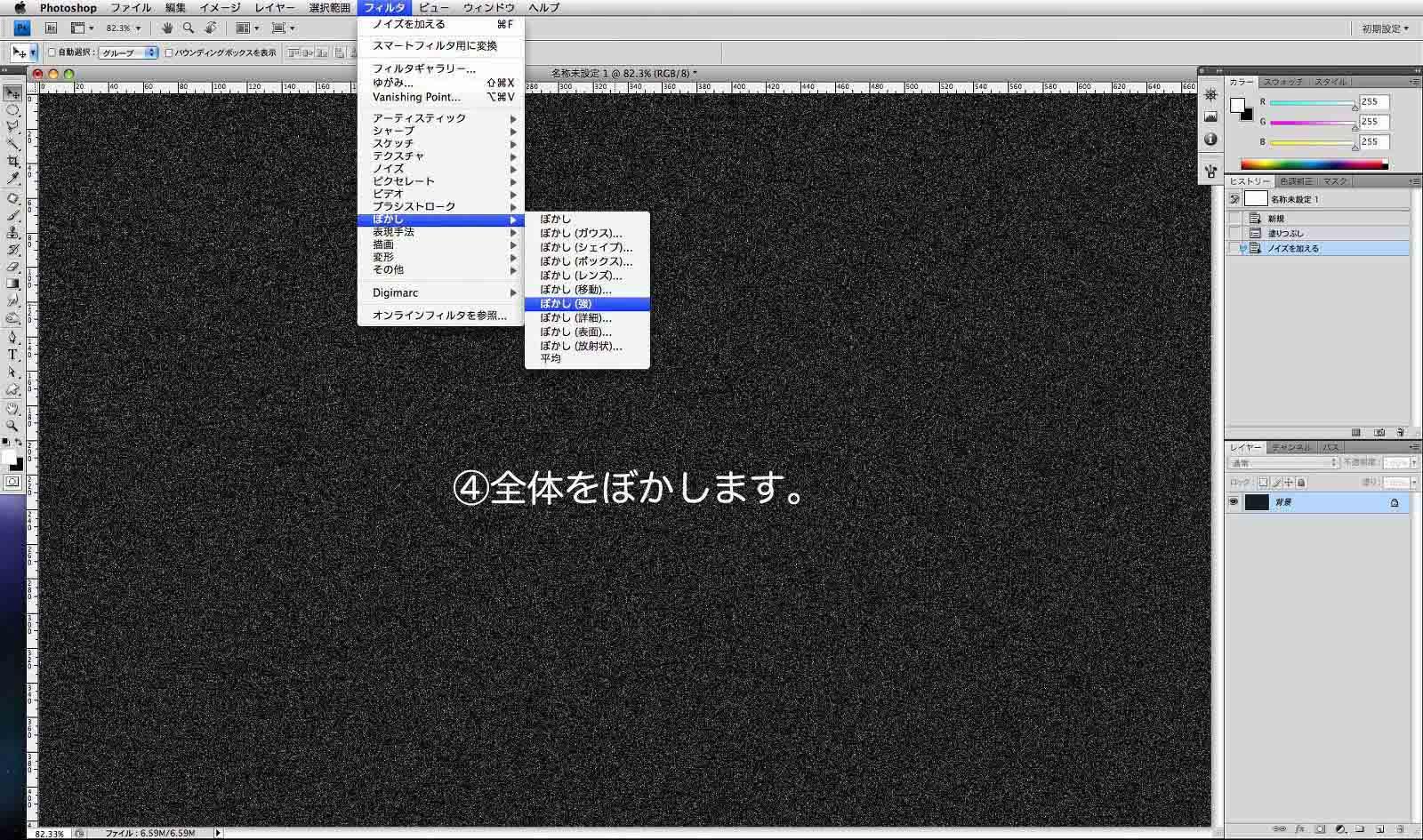 006_20121010223757.jpg