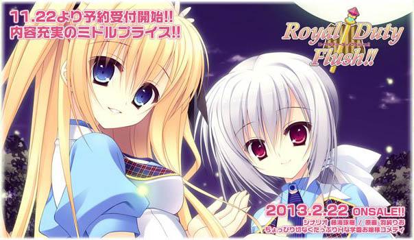 006_20121205212302.jpg
