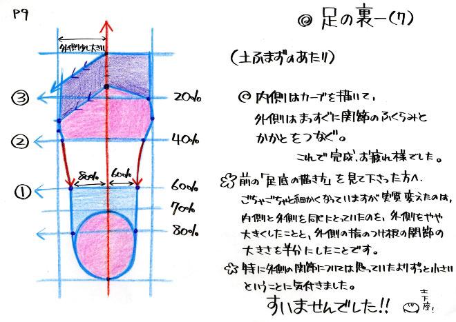 007_20120524011602.jpg