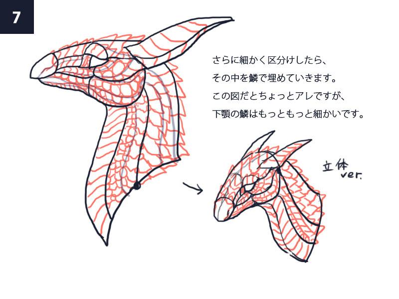 007_20121024230241.jpg