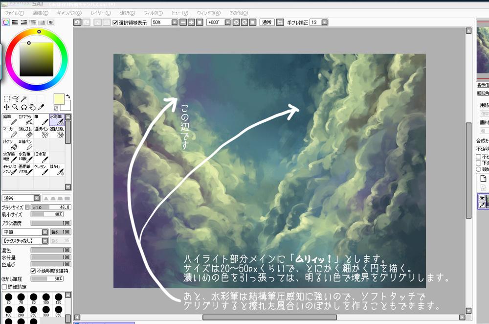 007_20130220105718.jpg