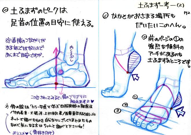 010_20120524011614.jpg
