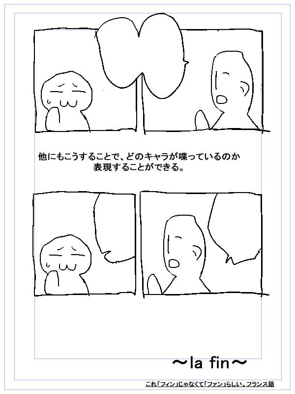018_20120615190402.jpg